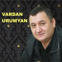 The Best, Vol. 3 — Vardan Urumyan