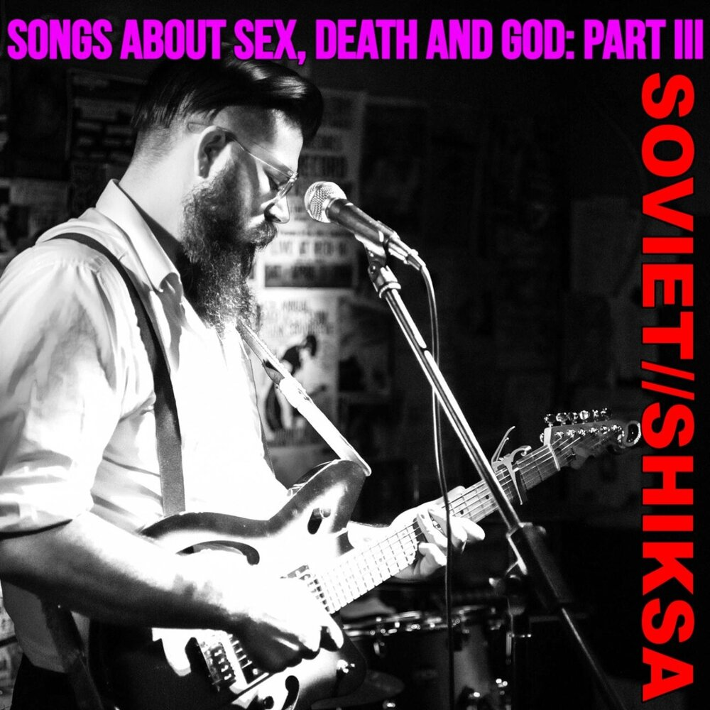 Song about sex 8