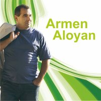 The Best — Armen Aloyan
