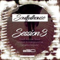 Soulfulhouse Session 3 — сборник