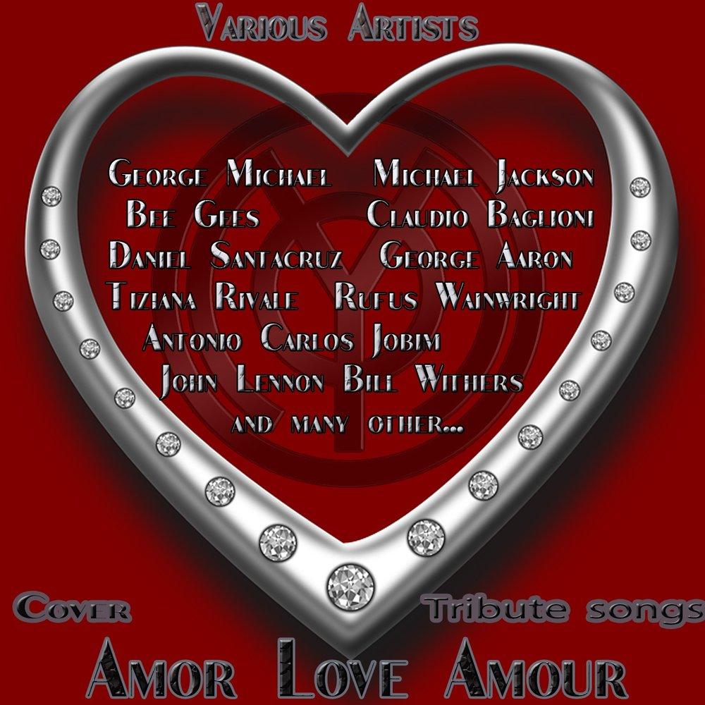 Amor Love Amour слушать онлайн на яндекс музыке