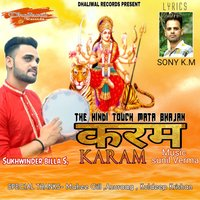 Karam - Single — Sukhwinder Billa