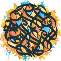 All The Beauty In This Whole Life — Brother Ali