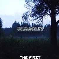 The First — GLAGOLEV