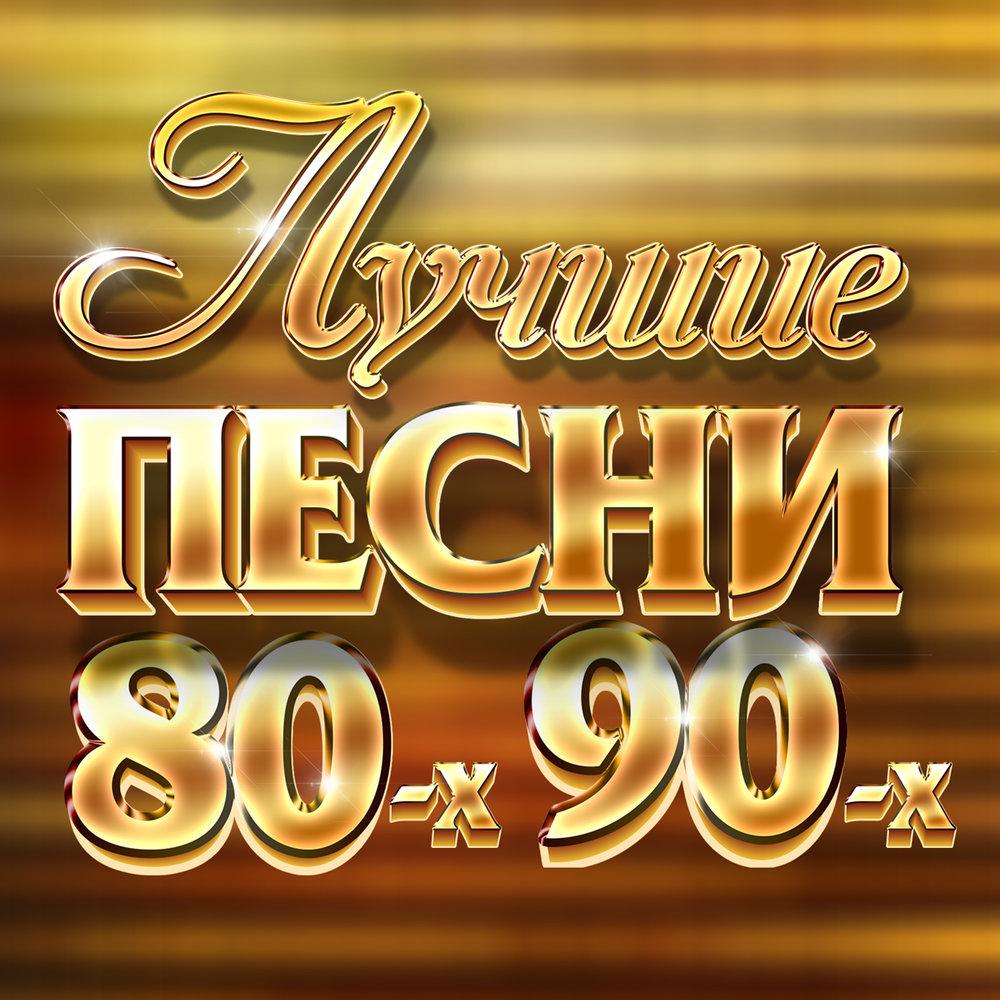 90 х русский - комбинация - russian girl.