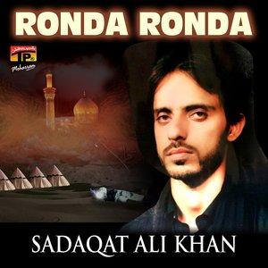 Sadaqat Ali Khan - Be Namazi Ka