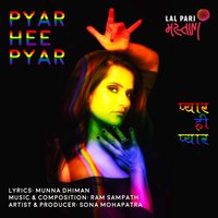 Pyar Hee Pyar - Single — Sona Mohapatra, Ram Sampath
