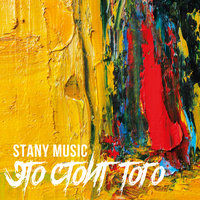 Single — Stany Music