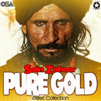 Pure Gold - Best Collection — Sain Zahoor