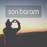 Stay with Me for a While — SORIBARAM