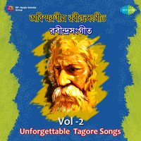 Unforgettable Tagore Songs, Vol. 2 — сборник