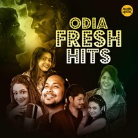 Odia Fresh Hits — сборник