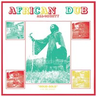 African Dub All-Mighty Chapter 1 — Joe Gibbs & The Professionals