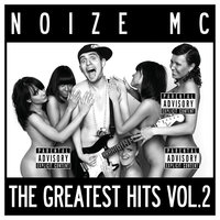 The Greatest Hits. Vol. 2 — Noize MC