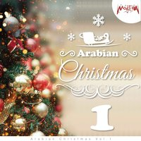 Arabian Christmas, Vol. 1 — сборник