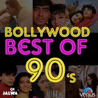 Bollywood Best of 90's — сборник