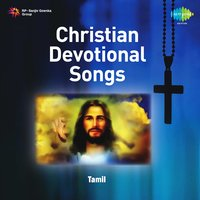 Christian Devotional Songs — сборник
