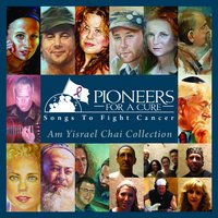 Pioneers for a Cure: The Am Yisrael Chai Collection — сборник