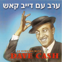 An Evening With — Dave Cash