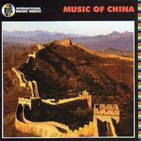 Music of China — Guo Brothers