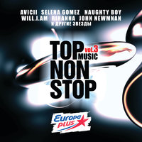 Top Music Non Stop vol.3 — Various artists