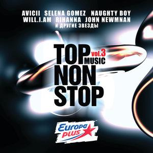 Selena Gomez - Slow Down