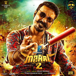 Dhanush, Dhee - Rowdy Baby (From