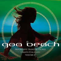 Goa Beach, Vol. 22 — сборник