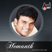 Hemanth - Kannada Hits 2016 — Hemanth