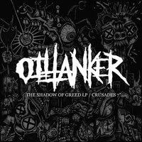 The Shadow of Greed LP/Crusades — Oiltanker