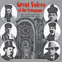 Great Voices Of The Synagogue — сборник