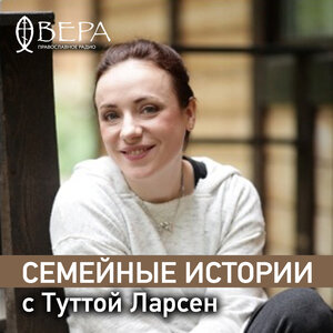 - Александр Пушкин и Арина Родионовна