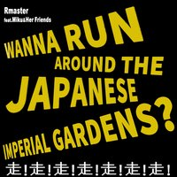Wanna Run Around the Japanese Imperial Gardens? — RMaster feat. Miku and Her Friends