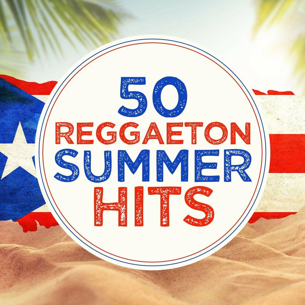 Los Reggaetronics — слушать онлайн на Яндекс Музыке