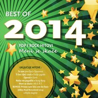 Best Of 2014 - Pop I Rock Hitovi (Meni Se Skače) — сборник