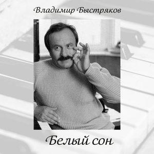 Оксана Немчук - Когда....