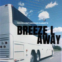 A Way — Breeze L, Bruce Dorsey