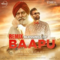 Blessing of Baapu - Single — Gagan Kokri