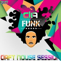 Da Funk Daft House Session 2K17 — сборник