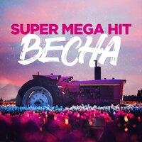 Весна SuperMegaHit — сборник