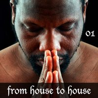 From House to House Vol.01 — сборник