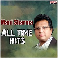 Mani Sharma All Time Hits — сборник