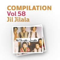 Compilation Vol 58 — Jil Jilala