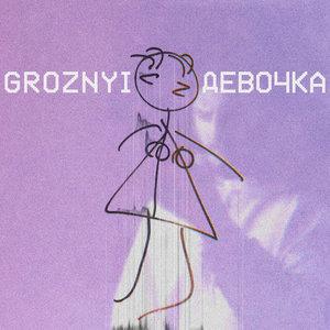 GROZNYI - Девочка