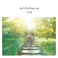 Lets Go Easy - Single — Mai Suto