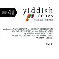 Yiddish Songs - Traditionals (1911 – 1950) Vol. 2 — Sampler