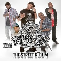 Money Rich Entertainment - Street Album — сборник