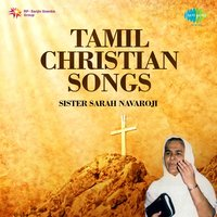 Tamil Christian Songs — сборник