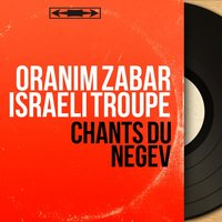 Chants du Negev — Oranim Zabar Israeli Troupe