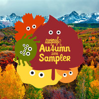Animal Language Autumn Sampler — сборник